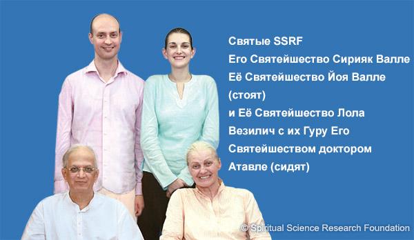 17-RUSS-4-PPDr_sobat