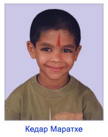 Kedar - childhood disorders and Asthma