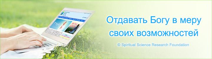 Основные принципы духовной практики
