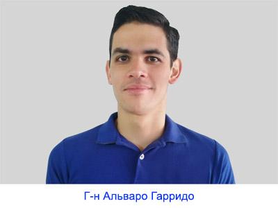 Духовный опыт, связанный с Питрупакшей - г-н Альваро Гарридо