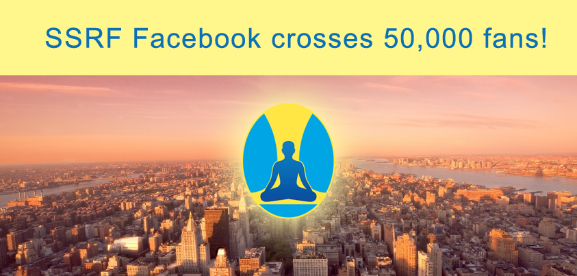 SSRF-FB-crosses-50