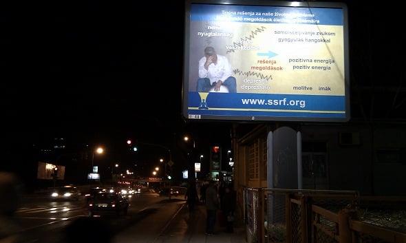 ssrf-billboard-subotica-sm