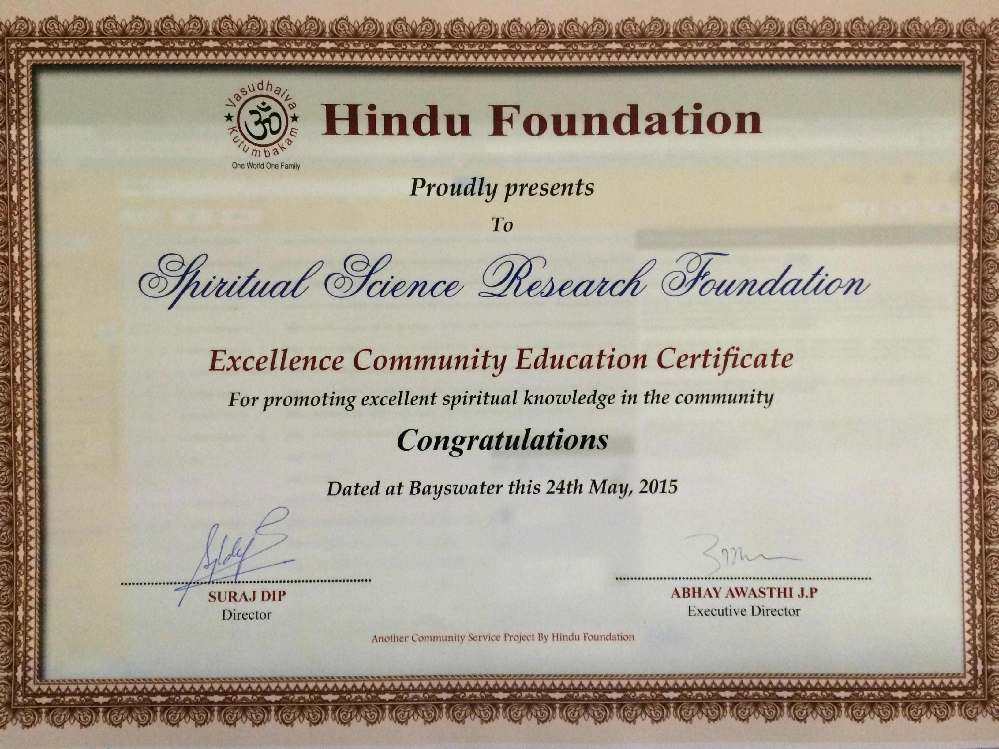 Hindu Foundation Award - SSRF Blog