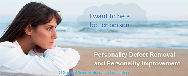 Personality defect removal for achieving the new year's resolution