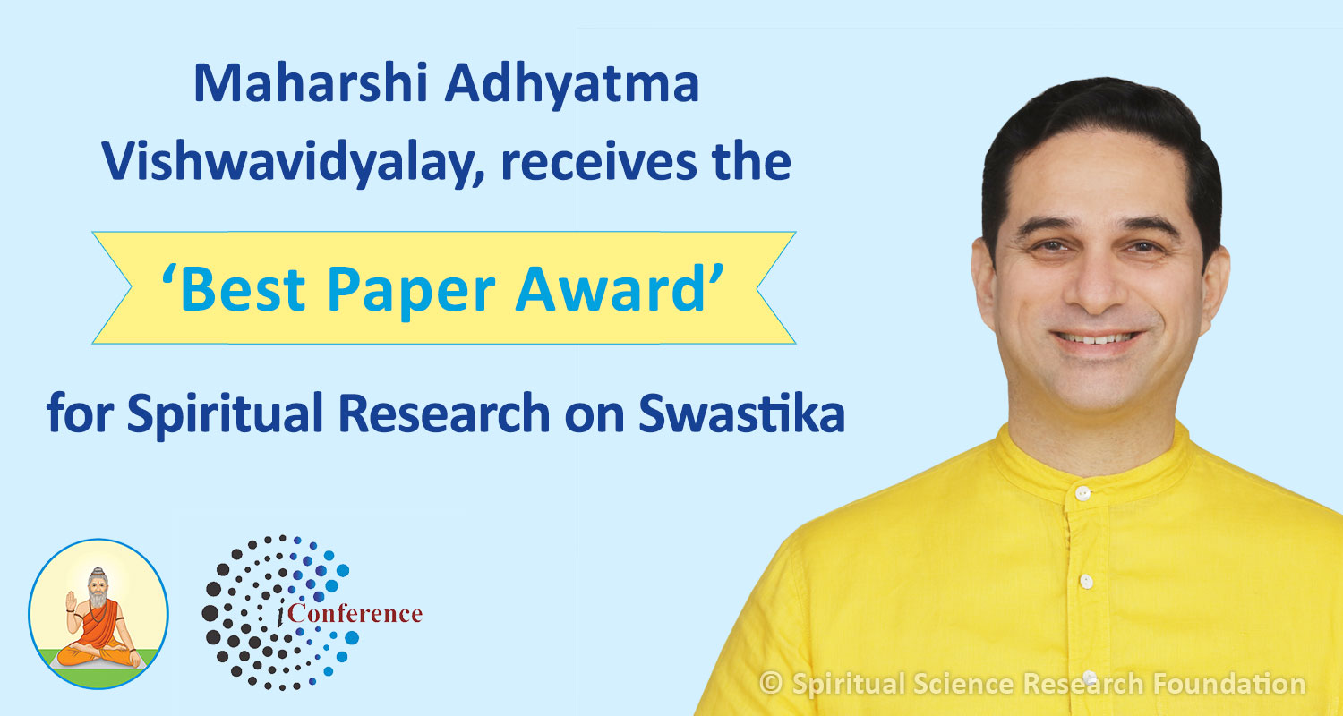 Maharshi Adhyatma Vishwavidyalay receives the 'Best Paper Award' at The International Conference on Innovations in Multidisciplinary Research (ICIMR-2021).