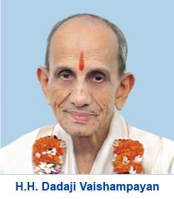 H.H. Dadaji Vaishampayan
