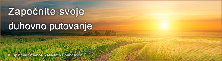 Započnite svoje duhovno putovanje
