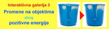 3serb-gallery-mug
