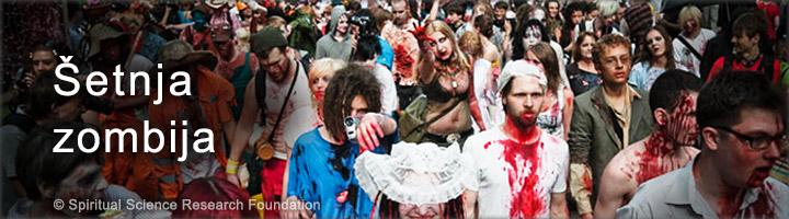 Duhovni efekat šetnje zombija