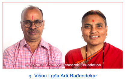 SERB-Mr-and-Mrs-Rajendekar