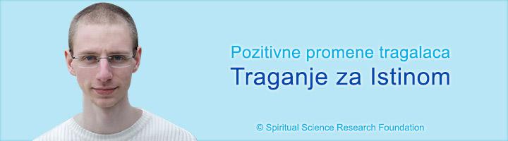 Pozitivne promene tragalaca – Traganje za Istinom