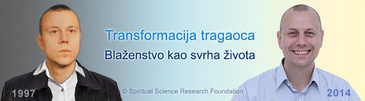 Transformacija tragaoca - Blaženstvo kao svrha života