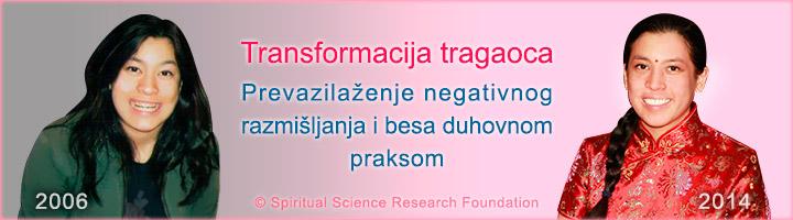 Transformacija tragaoca – Prevazilaženje negativnog razmišljanja i besa duhovnom praksom