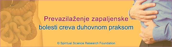 Prevazilaženje zapaljenske bolesti creva duhovnom praksom