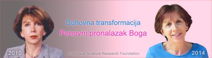 1-SERB-silvia_spiritual_transformation