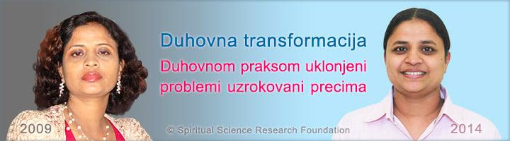 1-SERB-vd-transformation
