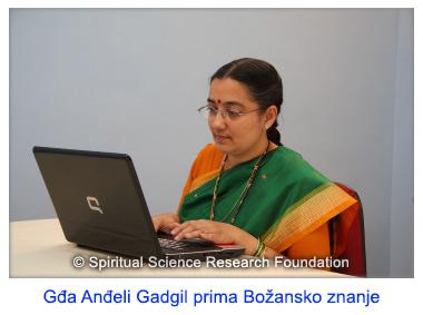 SERB-Anjali-Gadgil