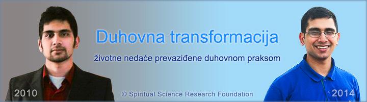 1-SRP_auritro-transformation