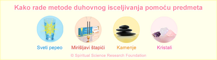 1-SERB-healing-methods-objects