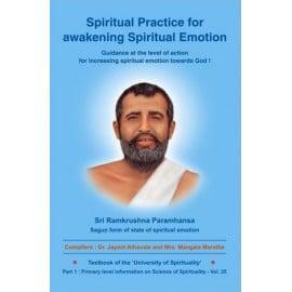 Kako probuditi duhovnu emociju (bhav)