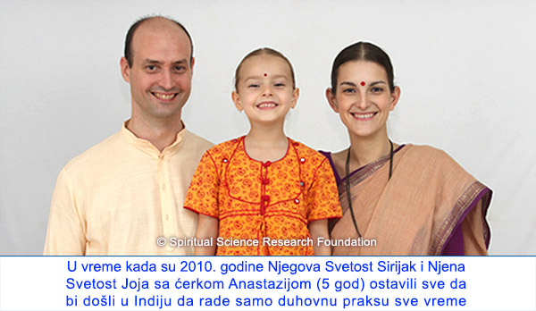 12---SERB-1-2009_To_India