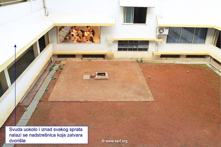 Uticaj mantri na Sanskrttu na biljke
