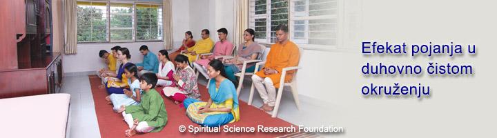 Efekat pojanja u duhovno čistom okruženju