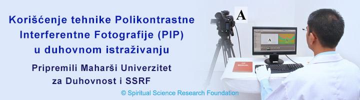 Tehnika Polikontrastne Interferentne Fotografije (PIP)