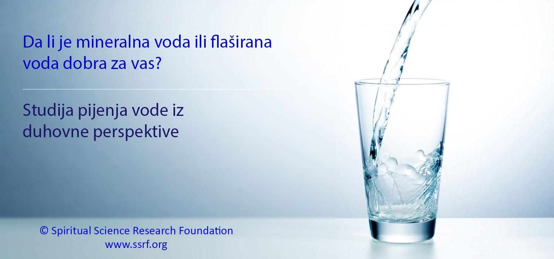 Koliko je bezbedna mineralna voda ili flaširana voda