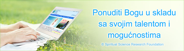 Osnovni principi duhovne prakse