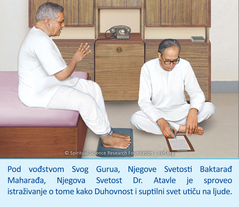 Bezuslovna ljubav Paratpar Gurua Dr. Đajant Balađi Atavlea prema čovečanstvu - prvi deo