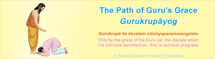 Path of Guru's Grace - Gurukrupaayoga