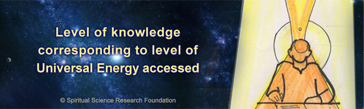 Level of knowledge Corresponding to level of Universal Energy accessed