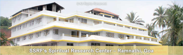 SSRF Research Center, Ramnathi, Goa