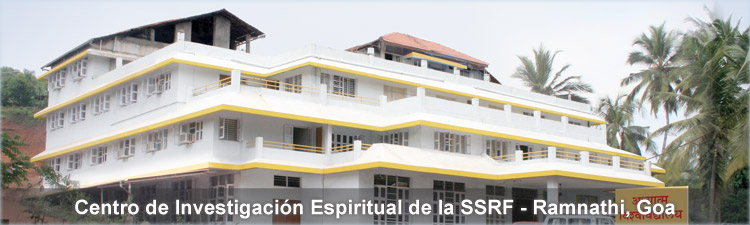 SSRF's spiritual research centre