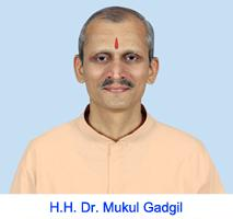 ­ His Holiness Dr. Mukul Gadgil