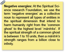 Definition of negative energies