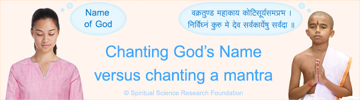 Chanting God's Name versus chanting a mantra