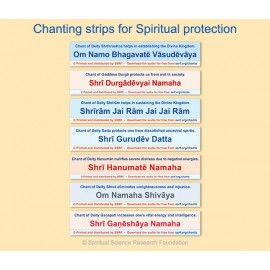 chanting-strips-one-set