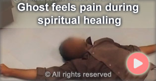 pain during spiritual healing