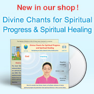 Cd of Divine Chants