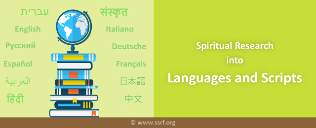 spiritual-research-on-languages-and-scripts-of-the-world