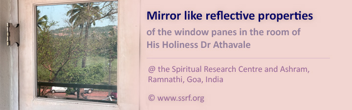 balcony-window-of-his-holiness-dr-athavale