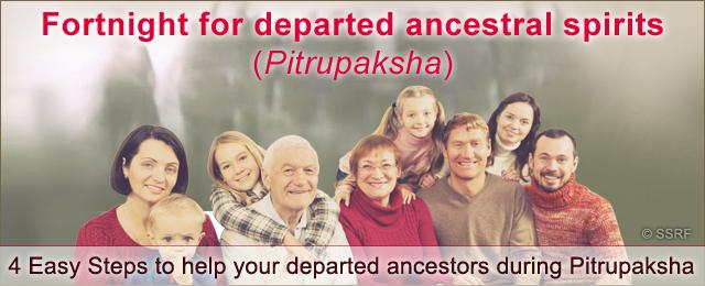 Pitrupaksh18-640-260