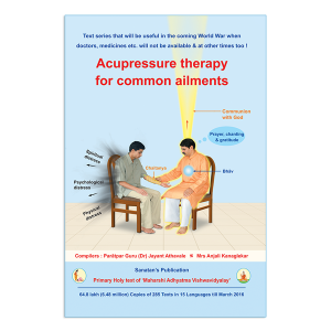 spiritual healing book - acupressure therapy for common ailments