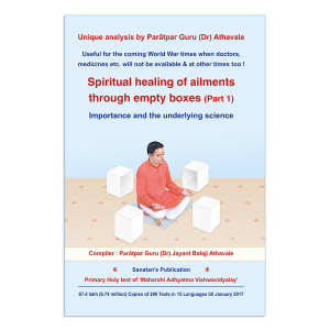 spiritual healing book - healing of ailments through empty boxes