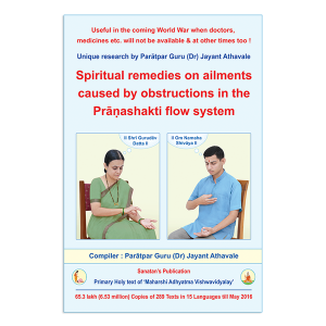 spiritual healing book - remedies on ailments caused by obstruction in prana shakti chakra flow