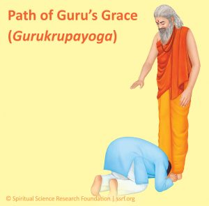 Path of Guru's Grace (Gurukrupayoga)