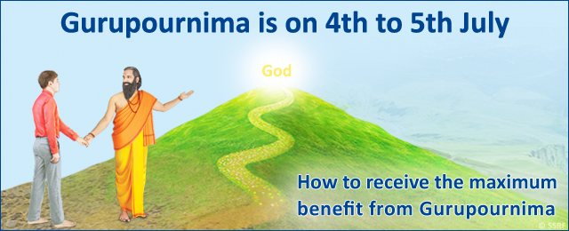 How to receive the maximum benefit from Gurupournima
