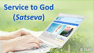 Service to God (Satseva)